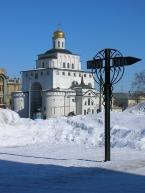 Golden Gates, Vladimir, Russia