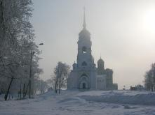 Uspenskii Sobor, Vladimir, Russia