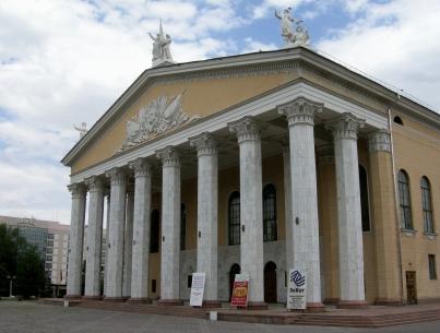 Bishkek Opera House, 2008