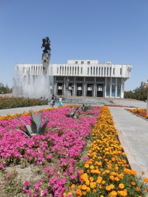 Bishkek Philharmonic, 2013