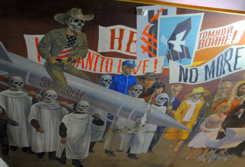 This mural was still in the Kyrgyz State Museum in 2013