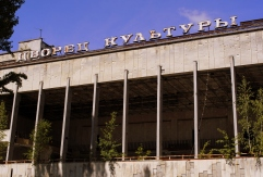 Pripyat, Palace of Culture, 2011