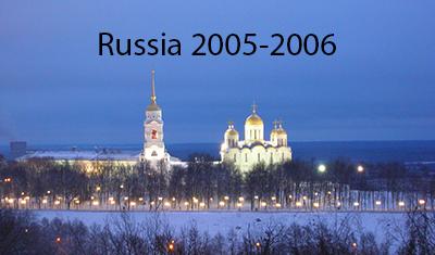 russialink